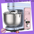 Muren Best all metal stand mixer company for cake